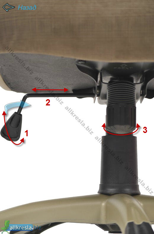 механизм качания офисного кресла руна