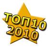 top10_2011