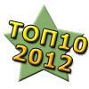 top10_2012