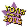 top10_2015